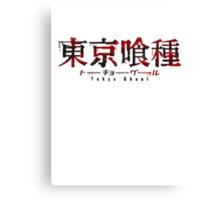Tokyo Ghoul Logo Canvas Print