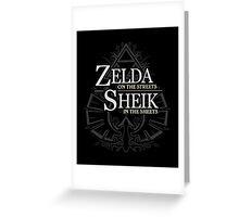 Zelda on the Streets Greeting Card