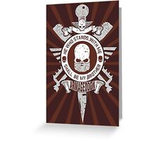 ARMAGEDDON BROTHERS - LIMITED EDITION Greeting Card