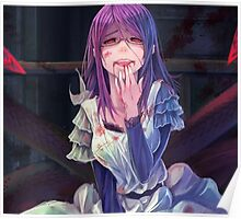 rize bloody lust Poster