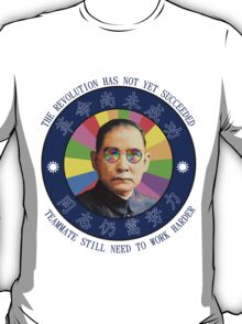 father of nation T-Shirt
