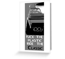 Bmw e36-Quote Greeting Card