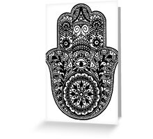 Black And White Hamsa Greeting Card