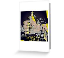Thumb up for life Greeting Card