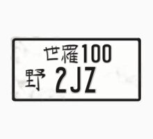 License Plate - 2JZ by TswizzleEG