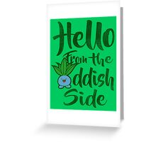 Hello 2 Greeting Card