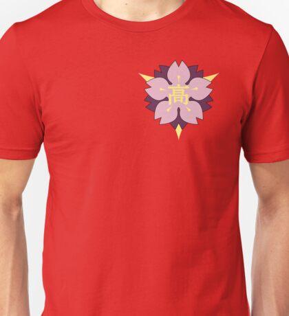 Sakuragaoka High School Emblem Unisex T-Shirt