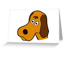 I LOVE MY DOGS_29 Greeting Card