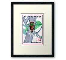 1977 Japan Cicada Postage Stamp Framed Print