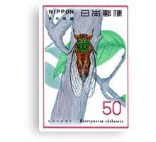 1977 Japan Cicada Postage Stamp Canvas Print