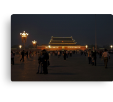 Tiananmen Square Beijing - China 2006 Canvas Print