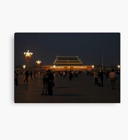 Tiananmen Square Beijing - China 2006 Canvas Print