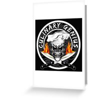 Skull Chef 1: Culinary Genius 2 Greeting Card