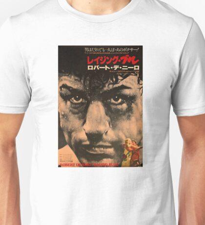 Japanese Raging Bull  Unisex T-Shirt