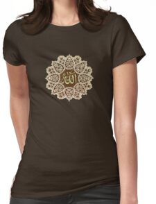 Allah  Ornaments tee Womens Fitted T-Shirt