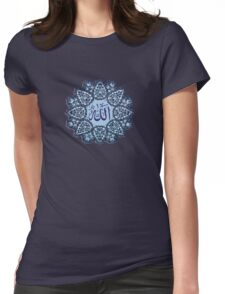 Allah name Ornaments tee design    Womens Fitted T-Shirt