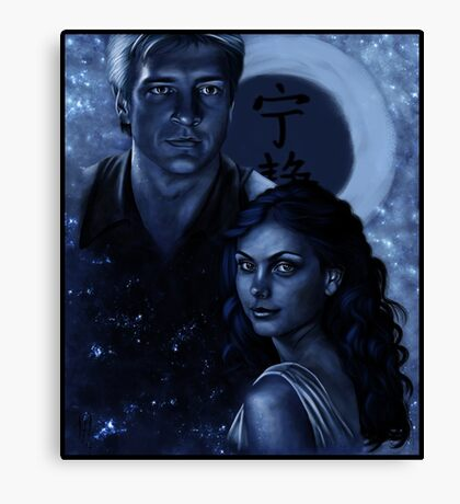 Sail this universe Canvas Print