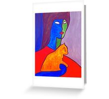 Watchful Eyes Greeting Card