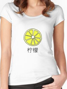 lemon~ Women's Fitted Scoop T-Shirt