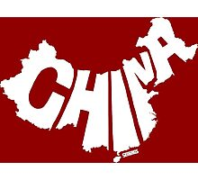China White Photographic Print