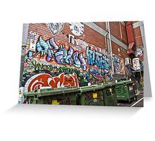 Graffiti HDR 1 Greeting Card