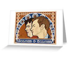 Holmes & Holmes Greeting Card
