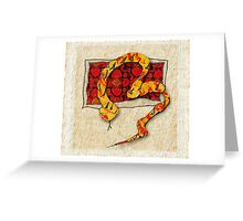 Carpet Snake II Greeting Card