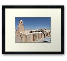 Arab mosque Framed Print