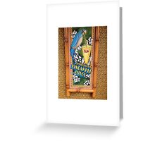 Dole whip Greeting Card