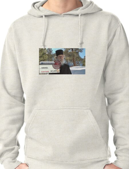 Brother Nathanael: Blank Check Pullover Hoodie