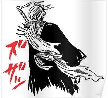 Ichigo Tribute Poster