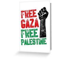Free Gaza Free Palestine Greeting Card