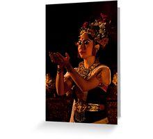 The bliss of Ubud, Bali. Greeting Card