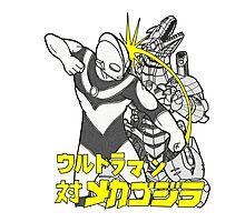 Ready Player One's Ultraman versus MecaGodzilla Photographic Print