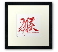 Year of the monkey 2016 Framed Print
