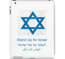 Stand Up for Israel iPad Case/Skin