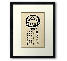 Avatar the Last Airbender - Toph Wanted Poster Framed Print