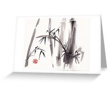 'after the rain'  - original ink and wash painting Greeting Card
