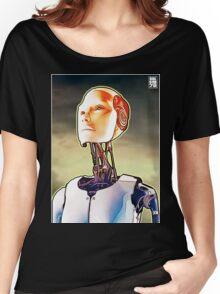 CYBORGS AMONGST US Women's Relaxed Fit T-Shirt