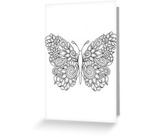 Botanical Butterfly 1 Greeting Card