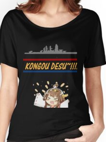 Kongou Desu Women's Relaxed Fit T-Shirt