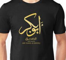 Abu Bakr ( ابو بكر الصديق ) Design  Unisex T-Shirt