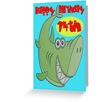 Green Shark Fourteenth Birthday Greeting Card