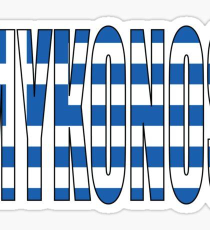 Mykonos. Sticker