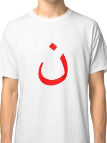 n Classic T-Shirt
