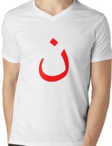 n Mens V-Neck T-Shirt