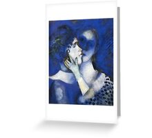 In the style of Chagall - 1 Greeting Card
