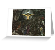 Jesus in the style of Chagall Greeting Card