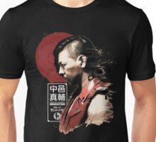 King Of Strong Shinsuke Nakamura Unisex T-Shirt