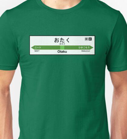 Otaku Station • オタク駅 Unisex T-Shirt